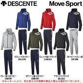 DESCENTE(デサント)フーデッドジャケットパンツ上下セット(DAT2764/DAT2764P)(MoveSport/スポーツ/トレーニング/パーカー/保温/男性用/メンズ)