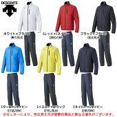 DESCENTE(デサント)コズミックサーモ(裏トリコット)上下セット(DAT3653/DAT3653P)(野球/ベースボール/スポーツ/トレーニング/ジャケット/パンツ/裏起毛/保温/防風/防寒/男性用/メンズ)