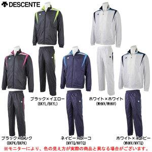 DESCENTE(デサント)ウインドブレーカー 上下セット(DAT3664/DAT3664P)(トレーニング/ランニング/スポーツ/ジャケット/パンツ/裏起毛/保温/防風/撥水/男性用/メンズ)