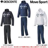 DESCENTE(デサント)COSMIC THERMO ジャケット パンツ 上下セット(DAT3682W/DAT3682WP)(Move Sport/スポーツ/トレーニング/ランニング/裏メッシュ/女性用/レディース)