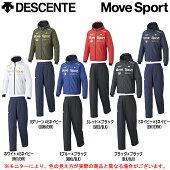 DESCENTE(デサント)EKS+THERMOフーデッドジャケットパンツ上下セット(DAT3755/DAT3754P)(MoveSport/スポーツ/トレーニング/ウインドブレーカー/防風/保温/発熱/男性用/メンズ)