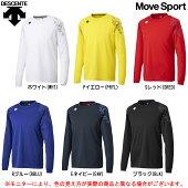 DESCENTE(デサント)ロングスリーブシャツ(DAT5757L)(MoveSport/スポーツ/トレーニング/ランニング/シャツ/Tシャツ/長袖/男性用/メンズ)
