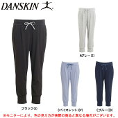 DANSKIN(ダンスキン)FeelPantsスリムクロップ(DB65131A)(フィットネス/エクササイズ/トレーニング/スポーツ/カジュアル/クロップドパンツ/女性用/レディース)