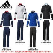 adidas(アディダス)WTeamカラーブロックジャージ上下セット(EBT05/EBT04)(スポーツ/トレーニング/フィットネス/ジャケット/パンツ/女性用/レディース)