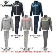 hummel(ヒュンメル)スウェット上下セット(HAP8180/HAP8179P)(サッカー/フットボール/トレーニング/ジャケット/パーカー/パンツ/男性用/メンズ)