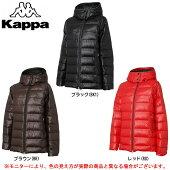 Kappa(カッパ)W'sダウンジャケット(KM462OT85)(スポーツ/トレーニング/アウター/カジュアル/防寒/女性用/レディース)