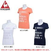 lecoq(ルコック)半袖シャツ(QB016061)(スポーツ/フィットネス/トレーニング/カジュアル/Tシャツ/UVカット/吸汗速乾/女性用/レディース)
