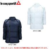 lecoq(ルコック)ダウンジャケット(QP585253)(スポーツ/防寒/アウター/カジュアル/女性用/レディース)