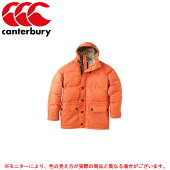 Canterbury(カンタベリー)ミドルダウンコート(RA74661)(ラグビー/ラガー/スポーツ/アウター/ダウンジャケット/アウトドア/カジュアル/保温/防寒/男性用/メンズ)