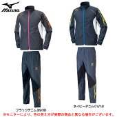 MIZUNO(ミズノ)ウィンドブレーカーシャツパンツ上下セット(U2ME6505/U2MF6505)(陸上競技/スポーツ/トレーニング/ランニング/ジャケット/男性用/メンズ)
