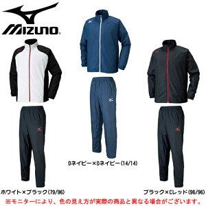 MIZUNO(ミズノ)ウィンドブレーカーシャツ パンツ 上下セット(U2ME6520/U2MF6520)(陸上競技/スポーツ/トレーニング/ランニング/ウインドブレーカー/ジャケット/男女兼用/ユニセックス)