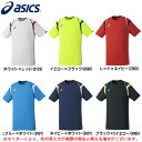 ASICS(アシックス)Tシャツ(XA109N)(スポーツ/ランニング/トレーニング/半袖/吸汗速乾/プラクティスシャツ/男女兼用/ユニセックス)