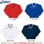 ASICS(アシックス)Vネックトレーナー(XA5201)(スポーツ/トレーニング/吸汗速乾/長袖/男性用/メンズ)