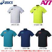 ASICS(アシックス)A77ボタンダウンシャツ(XA6207)(スポーツ/トレーニング/半袖/シャツ/吸汗速乾/男性用/メンズ)