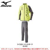 MIZUNO(ミズノ)N-XTウォームアップジャケットパンツ上下セット(32JC7020/32JD7020)(スポーツ/ジャージ/トレーニング/ランニング/ジャケット/パンツ/吸汗速乾/男性用/メンズ)