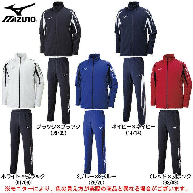 MIZUNO(ミズノ)『 ウォームアップシャツ パンツ 上下セット (32JC8001/32JD8001)』