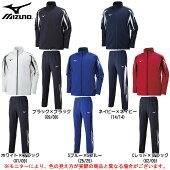MIZUNO(ミズノ)ウォームアップシャツパンツ上下セット(32JC8001/32JD8001)(スポーツ/トレーニング/ランニング/フィットネス/ジャージ/男性用/メンズ)