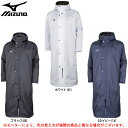 MIZUNO(ミズノ)中綿ロングボアコート(32JE8555)(ベンチコート/ロングコート/スポーツ...