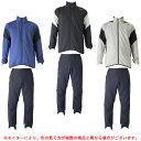 MIZUNO(ミズノ)ムーヴ クロスシャツ パンツ 上下セット(32MC7140/32MD7140)(スポーツ/フィットネス/パンツ/ジャケット/男性用/メンズ)