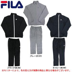 FILA(フィラ)裏トリコットウインドブレーカー 上下セット(447352/447353)(スポーツ/トレーニング/ウォーキング/ジャケット/ズボン/男性用/メンズ)