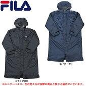 FILA(フィラ)ベンチコート(447683)(スポーツ/サッカー/防寒/アウター/トレーニング/女性用/レディース)