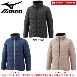 MIZUNO(ミズノ)ブレスサーモダウン RGミドルウエイトジャケット(A2JE6751)(BREATH THERMO/スポーツ/トレーニング/カジュアル/ジャケット/中綿/防寒/発熱/保温/女性用/レディース)
