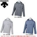 DESCENTE(デサント)シャツパーカー(DAT2722)(Move...