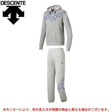 DESCENTE(デサント)ライトスムースドライスウェットパーカー パンツ 上下セット(DAT2752/DAT2750P)(MoveSport/スポーツ/ランニング/トレーニング/フーディ/男性用/メンズ)