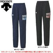DESCENTE(デサント)スウェットパンツ(DVB2750P)(バレーボール/トレーニング/スポーツ/ズボン/男性用/メンズ)