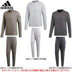 adidas(アディダス)M ID スタジアム クルースウェット パンツ 上下セット(EEN90/FJM89)(スポーツ/トレーニング/ランニング/カジュアル/男性用/メンズ)