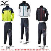 MIZUNO(ミズノ)N-XTクロスシャツパンツ上下セット(U2MC8020/U2MD8020)(陸上競技/スポーツ/トレーニング/ランニング/ジャケット/男性用/メンズ)