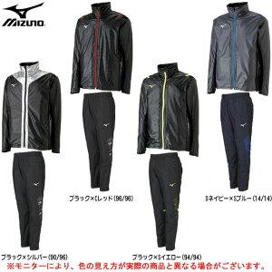 MIZUNO(ミズノ)ウィンドブレーカーシャツ パンツ上下セット(U2ME8505/U2MF8505)(スポーツ/トレーニング/ウインドブレーカー/ジャケット/男性用/メンズ)