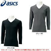 ASICS(アシックス)モーションサーモロングスリーブシャツ(XA8000)(スポーツ/トレーニング/ランニング/発熱/保温/インナー/長袖/男性用/メンズ)