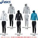 ASICS(アシックス)ストレッチクロス フーデッドジャケット パンツ...