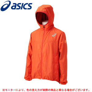 ASICS(アシックス)ウーブンジャケット テンカ TENKA(XT051X)(陸上競技/駅伝/スポーツ/ランニング/トレーニング/ジャケット/男性用/メンズ)