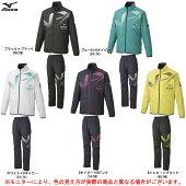 MIZUNO(ミズノ)N-XTブレスサーモウォーマージャケットパンツ上下セット(32JE9740/32JF9740)(BREATHTHERMO/スポーツ/トレーニング/発熱/保温/防寒/男性用/メンズ)