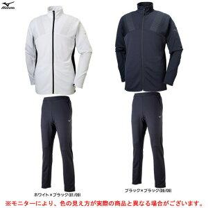 MIZUNO(ミズノ)PG アイスタッチウォームアップジャケット パンツ 上下セット(32MC9025/32MD9025)(スポーツ/トレーニング/ランニング/ジャージ/男性用/メンズ)