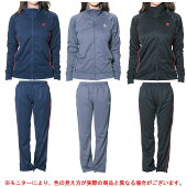 FILA(フィラ)ジャージジャケットパンツ上下セット(447650/447651)(スポーツ/トレーニング/ウォーキング/ジャケット/ズボン/女性用/レディース)
