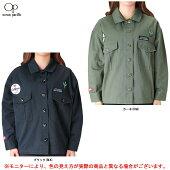 OceanPacific(オーシャンパシフィック)ワッペン付きワークジャケット(557200)(スポーツ/カジュアル/上着/アウター/女性用/レディース)