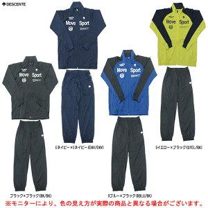 DESCENTE(デサント)ドライトランスファー ジュニアトレーニングジャケット パンツ 上下セット(DAT1701J/DAT1701JP)(スポーツ/トレーニング/カジュアル/ジャケット/パンツ/ジャージ上下/吸汗