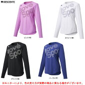 DESCENTE(デサント)サンスクリーン長袖Tシャツ(DMWOJB50)(MoveSport/スポーツ/トレーニング/カジュアル/ウェア/吸汗速乾/UVカット/長袖/Tシャツ/女性用/レディース)