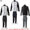 MIZUNO(ミズノ)クロスシャツ パンツ 上下セット(U2MC9020/U2MD9020)(陸上競技/スポーツ/トレーニング/ランニング/ジャケット/男性用/メンズ)