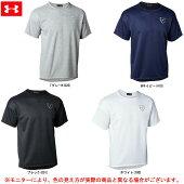 UNDERARMOUR(アンダーアーマー)9ストロングショートスリーブクルー(1313579)(スポーツ/野球/ベースボール/トレーニング/ランニング/ウェア/半袖/Tシャツ/男性用/メンズ)