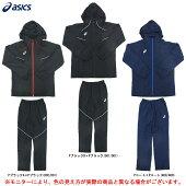 ASICS(アシックス)ウォーマージャケットパンツ上下セット(2033A069/2033A070)(トレーニング/ランニング/スポーツ/フードあり/ウインドブレーカー/裏起毛/ウェア/男性用/メンズ)