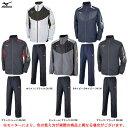 MIZUNO(ミズノ)ブレスサーモ MC ウォーマーシャツ パンツ 上下セット(32ME8531/32MF8531)(B