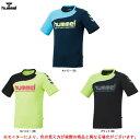 hummel(ヒュンメル)ハンドボールTシャツ(HAP1142H)(スポーツ/トレーニング/ハンドボール/Tシャツ/半袖/ウェア/男性用/メンズ)