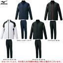 MIZUNO(ミズノ)ブレスサーモジャケット パンツ 上下セット(32ME0631/32MF0631)(スポーツ/トレー