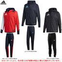 adidas(アディダス)5T ウインドジャケット パンツ ...