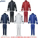 ASICS(アシックス)ウォーマージャケット パンツ 上下セット(XA734N/XA774N)(スポーツ/トレーニング/ランニング/ウインドブレーカー/中綿/保温/セットアップ/ウェア/男性用/メンズ)