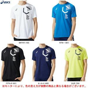 ASICS(アシックス)LIMO ドライショートスリーブトップ(2031C201)(スポーツ/トレーニング/ランニング/半袖/Tシャツ/ウェア/吸汗速乾/男性用/メンズ)